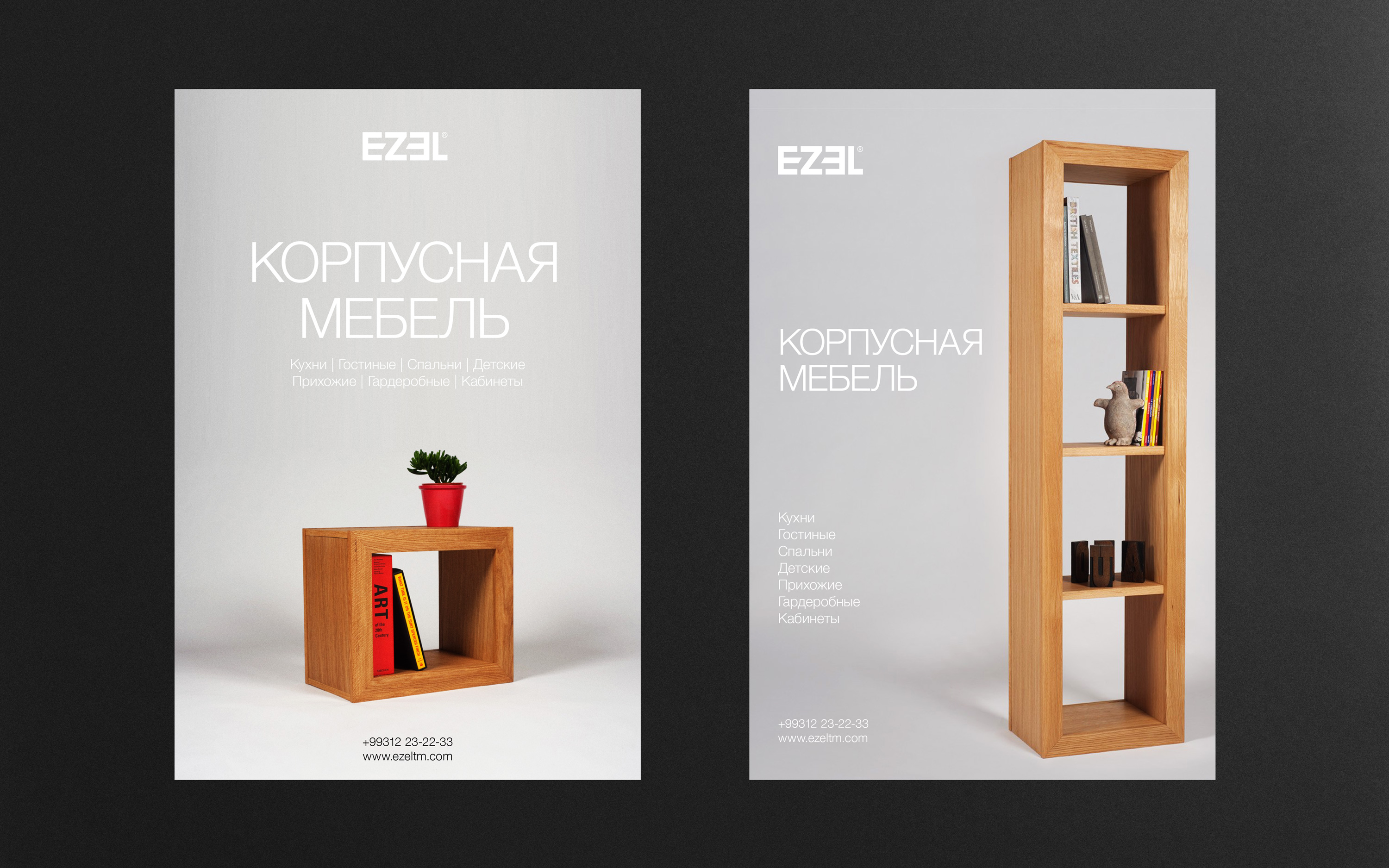 Ezel. Brand identity for a furniture manufacturer