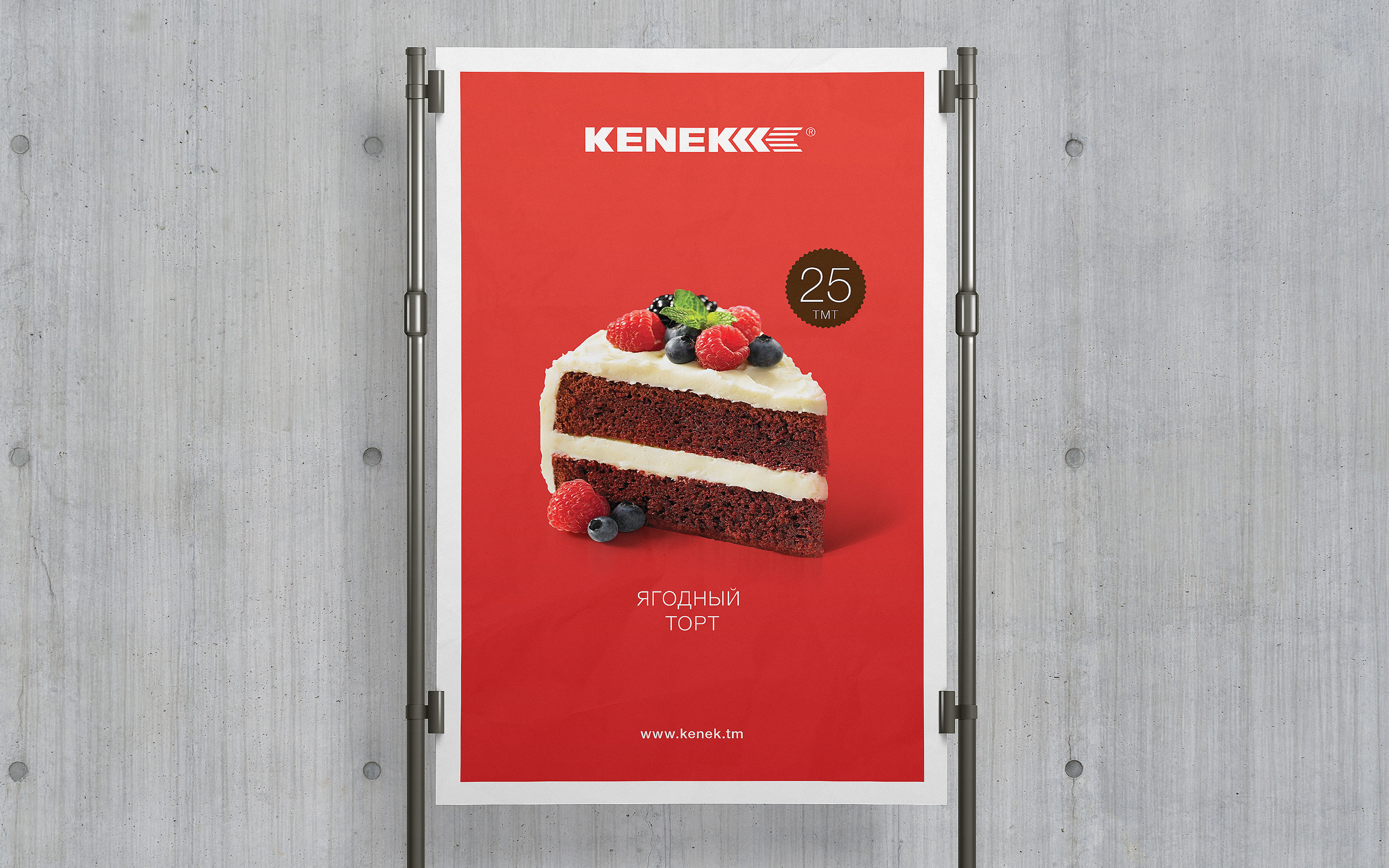 Kenek. Logo for a bakery