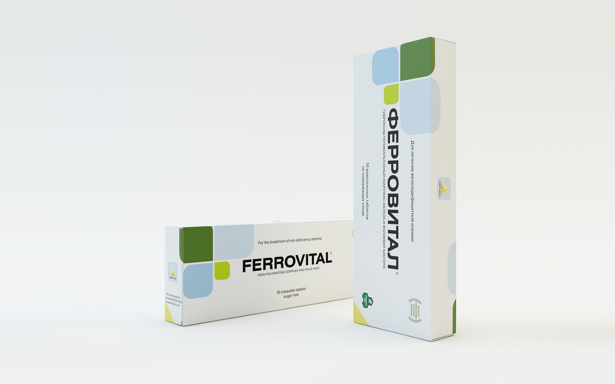 Salveo. Pharmaceutical packaging