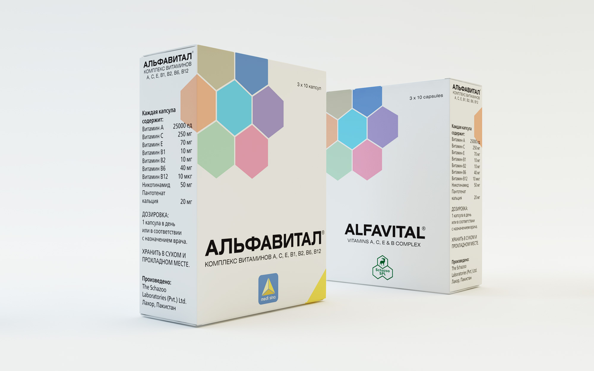 Salveo. Pharmaceutical packaging