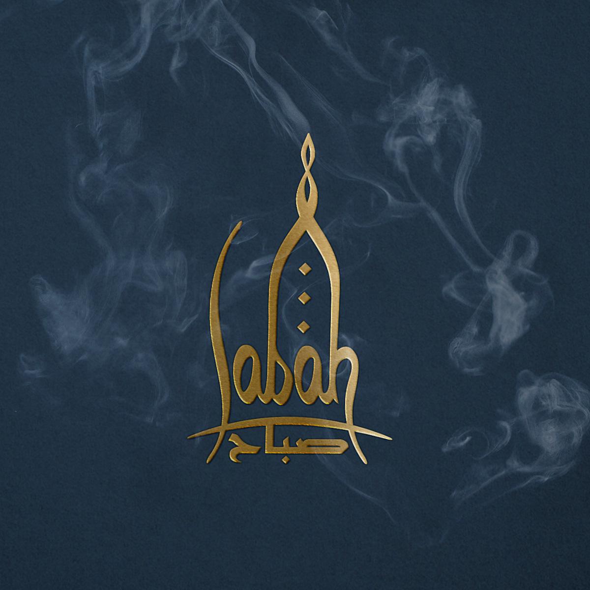 Sabah. Brand identity for a Dubai based company