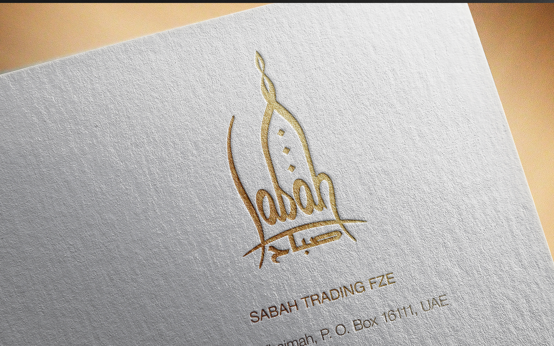 Sabah. Logo for a Dubai based trading company