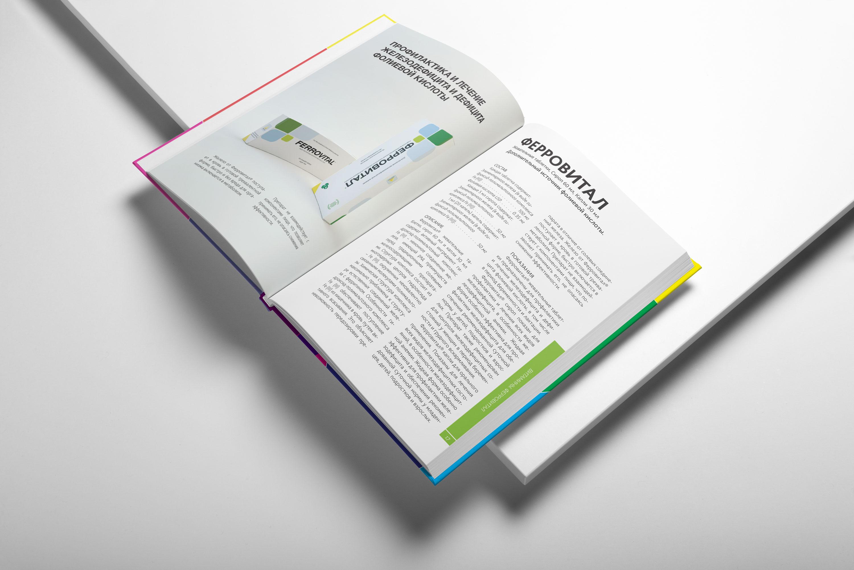 Big Book of MediSina